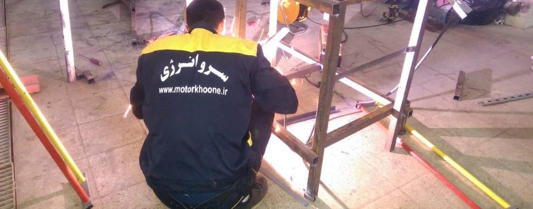 نگهداری تاسیسات ساختمان